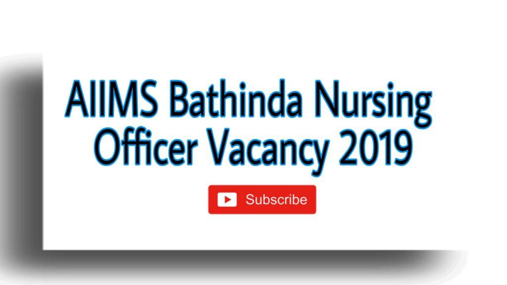 aiims bathinda nursing officer vacancy